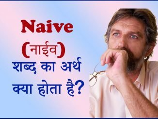 Naive Meaning