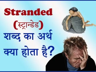 Stranded Meaning